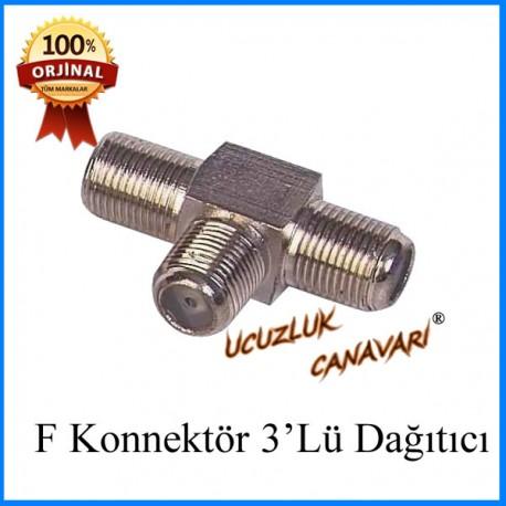 F Konnektör 3'Lü Dağıtıcı